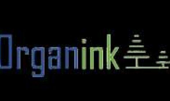 Organink